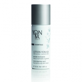 Lotion PG - travel size - 50ml